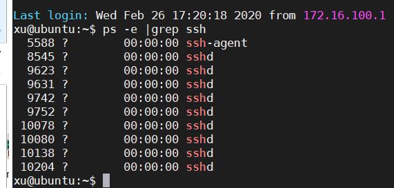打造自己的openwrt路由固件for acrh17